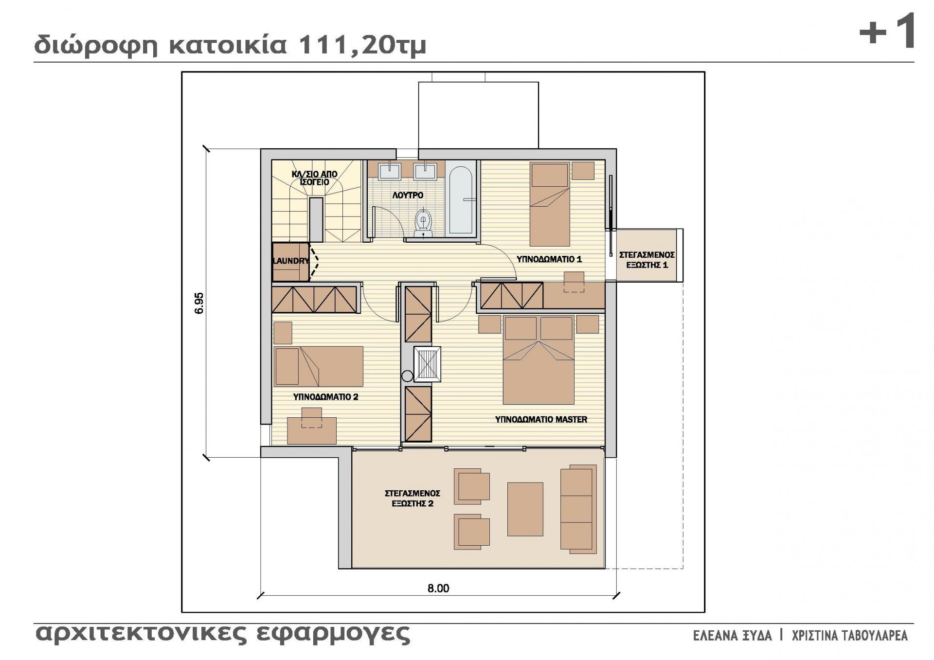 100 Cube House Floor Plans Gallery Of Cube House